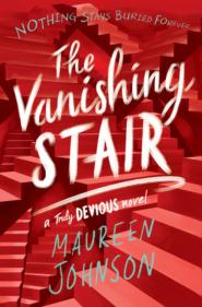 VanishingStar