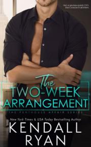 TwoWeekEngagement
